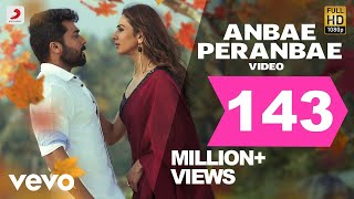 Mp3 Anbe Peranbe Song Mp3 Download