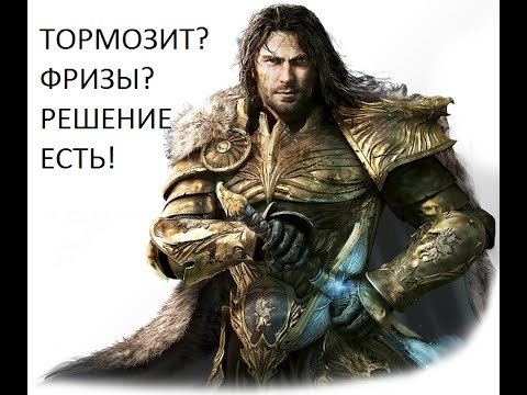 Might and Magic Heroes VII Тормозит Фризы