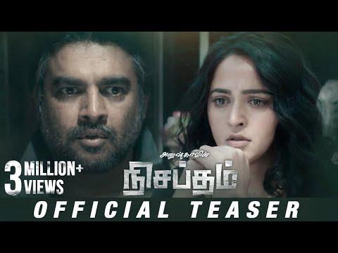 Nisabdham - Movie Trailer Image