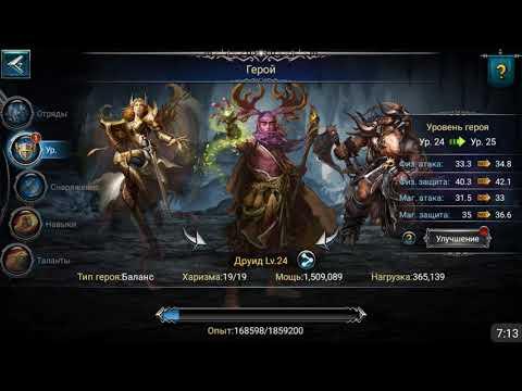 Герои меча v магии 6 коды