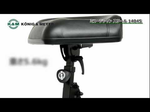 Konig Amp Meyer 14045 Stool Black Leather Muziker Pl