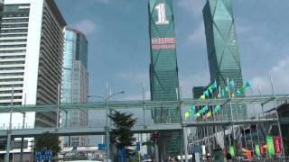 Video : China : The city of ShenZhen 深圳 : some scenes