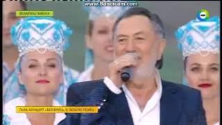 Сябры,Виктория Алешко мой край концерт Беларусь я люблю тебя! 3 июля 2016