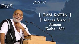 Day - 9 | 809th Ram Katha - Manas Shree | Morari Bapu | Almora, Uttrakhand