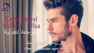 أغنية تركية رائعة - جيم بيلفي مترجمة للعربية Cem Belevi - Yollarım Olsa
