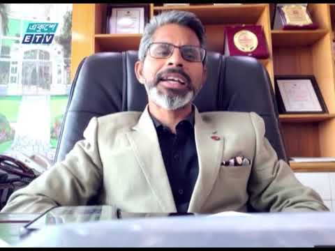 Ekushey Business || একুশে বিজনেস || 25 March 2021 || ETV Business