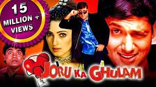 Joru Ka Ghulam -Blockbuster Bollywood Hindi Film| Govinda, Twinkle Khanna, Kader Khan| जोरू का गुलाम