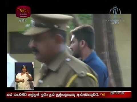 Rupavahini 8.00pm Sinhala News | 2019-05-08