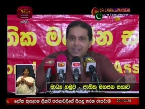 Rupavahini 8.00pm Sinhala News | 2019-06-06