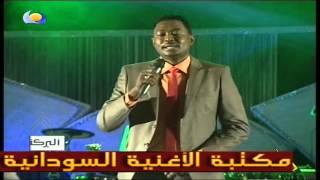 تحميل اغاني شكر الله عز الدين جايني ليه حفل عيد الفطر 2015 MP3