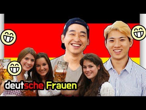 What Korean Guys Think of German Women