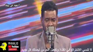 HD الملامه علي - هاني عابدين في رائعه الراحل خوجلي عثمان ابداااااع الحلقة 27 يلا نغني 2020