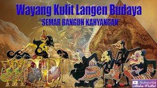 """Wayang Kulit Langen Budaya 2018 """"Semar Bangun Kahyangan"""" (Full)"""