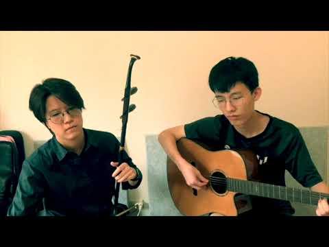 【表藝如果電話亭】臺南市民族管絃樂團—王姿文老師(二胡)