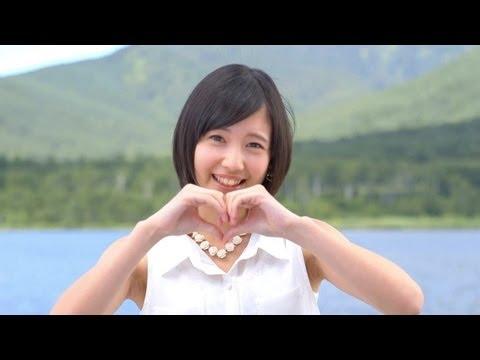 『これが愛なんだ』 PV (さんみゅ~ #さんみゅ )