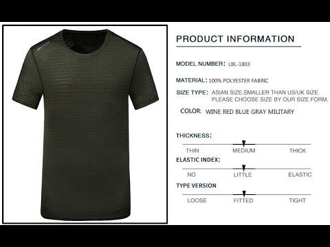 Летняя ультратонкая футболка с коротким рукавом