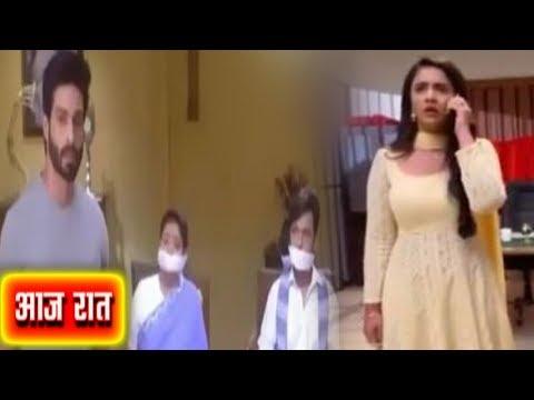 UDAAN || 5 Nov | Raghav ने किया पूरे खानदान को Kidnap, Chakor को लगा SHOCK