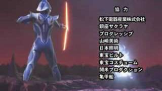 Ultraman Nexus Ending Song