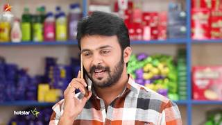 Pandian Stores   11th to 15th February 2019 - Promo