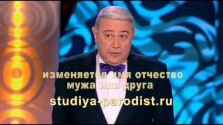 Видео поздравление с юбилеем от Петросяна