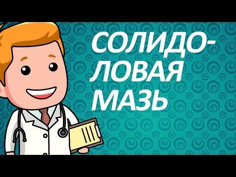 Цернилтон препарат для лечения простатита