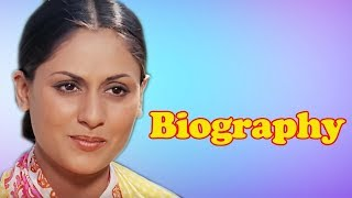 Jaya Bachchan - Biography in Hindi | जया बच्चन की जीवनी | बॉलीवुड अभिनेत्री | जीवन की कहानी