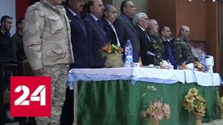 В Сирии боевики после амнистии переходят на сторону войск Асада