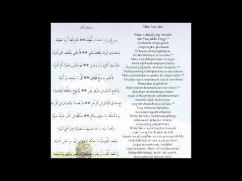 Habib Syech Assegaf Subhanallah Lirik