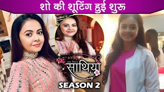 Saath Nibhaana Saathiya 2: Devoleena Bhattacharjee Begins Shooting For The Show ? - Download this Video in MP3, M4A, WEBM, MP4, 3GP