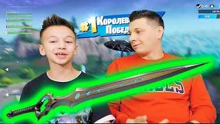 МЕЧ в Фортнайт Fortnite Sword Season 7 Infinity Blade