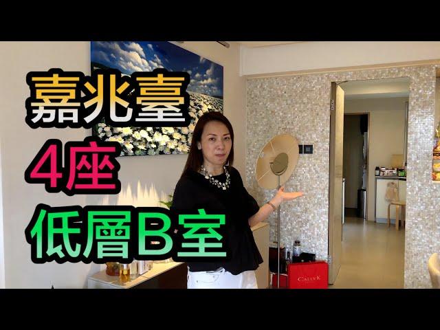【#代理Shirley 推介】西半山 嘉兆臺 三房連露台