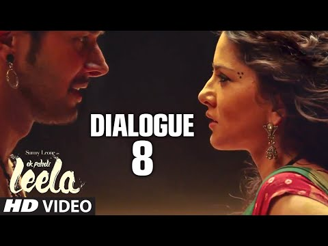 Ek Paheli Leela Dialogue - 'Yeh Kahani Hai Kisi Ke Pyaar Ki' | Sunny Leone | T-Series