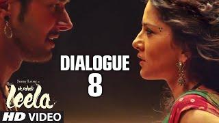 Dialogue 4 - 'Yeh Kahani Hai Kisi Ke Pyaar Ki' - Ek Paheli Leela