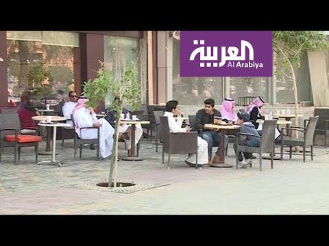 العرب اليوم - شاهد: المحلات التجارية مغلقة والتجمعات ممنوعة في السعودية
