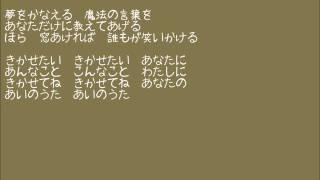 「Ainikite」歌詞付き歌:芍薬