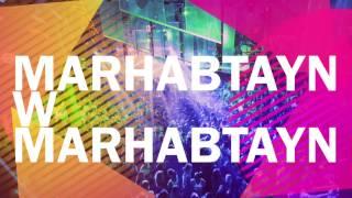 تحميل اغاني DJ OSANE - Marhabtayn w Marhabtayn ( دي جي أوسين .. مرحبتين مرحبتين ) MP3