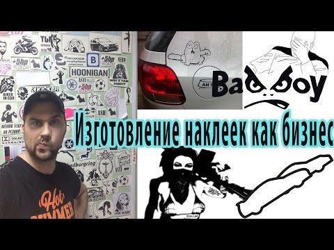 Ты мое счастье перевод на азербайджанский