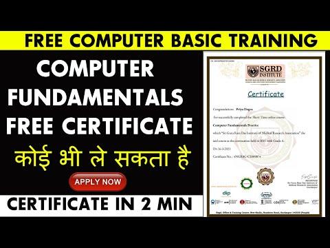 Computer Fundamentals Free Certificate | Computer Basic Free ...