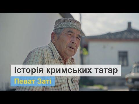 Історія кримських татар. Певат Заті