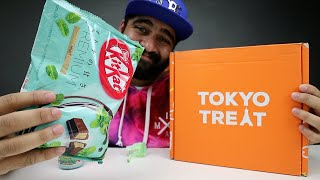 ما  راح تتخيل لذة هذي الحلويات اليابانية || Tokyo Treat Japanese Candy