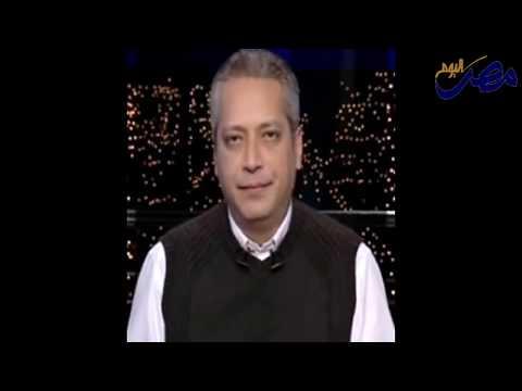 العرب اليوم - شاهد: حما المطربة المصرية شيرين عبد الوهاب يلوم الإعلامي تامر أمين