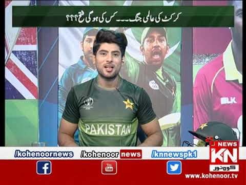 Kis Main Hain Kitna dum 02 July 2019 | Kohenoor News Pakistan