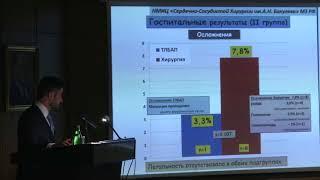 Защита Диссертации  Чувараян Г. А.