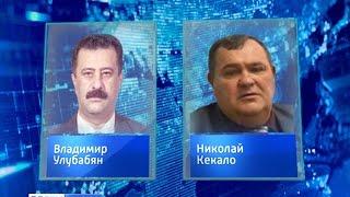На Кубани за срыв отопительного сезона наказали несколько чиновников