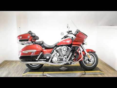 2010 Kawasaki Vulcan® 1700 Voyager® ABS in Wauconda, Illinois - Video 1