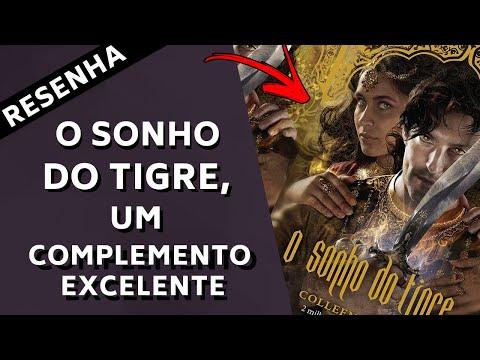 O SONHO DO TIGRE - O COMPLEMENTO EXCELENTE | Share Your Books