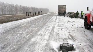 AutoTrash   Подборка аварий и дтп #1 Январь 2017/ Compilation of crashes and crash # 1 January 2017