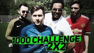 1000 CHALLENGE 2x2   DEN4IK, MOZZ, BABATUMBA, ROMAROY