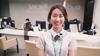 Госпиталь Сеульского национального университета (SNUH)