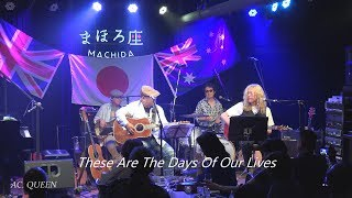 These Are The Days Of Our Lives 0908 2018